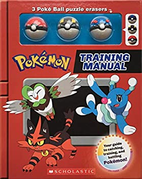 Training Manual  Pokémon Training Box with Poké Ball erasers