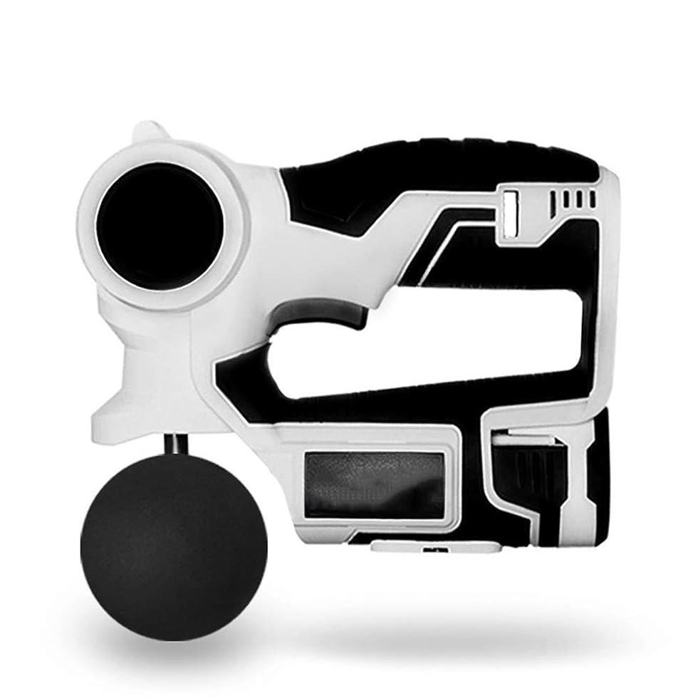 カロリー新鮮なセクタマッサージ2つのロングラスティング電池は、バック、筋肉のために足、首、肩の深部組織マッサージをパーカッション選手のための銃、脚、コンパクトなポータブルデザインでCalf-コードレスフルボディの救済 (色 : As picture, サイズ : Free)