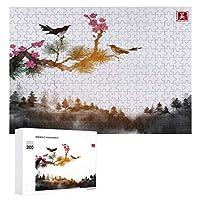 小鳥の松の木 300ピースのパズル木製パズル大人の贈り物子供の誕生日プレゼント