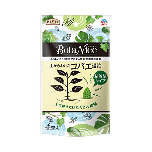アースガーデン 園芸用殺虫剤 BotaNice 土からわいたコバエ退治 粘着タイプ 4個入り