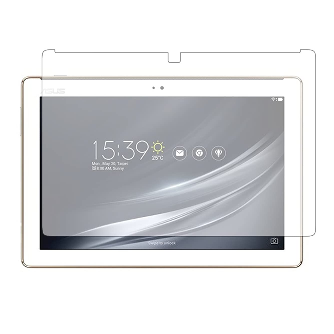 ずっと控える天メディアカバーマーケット【専用】ASUS ZenPad 10 (Z301M/Z301MFL)機種用【ブルーライトカット 反射防止 指紋防止 気泡レス 抗菌 液晶保護フィルム】
