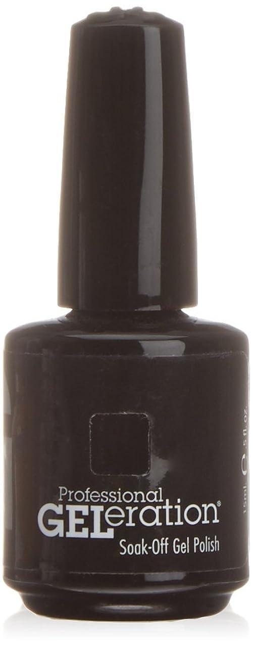 入浴批判する配管ジェレレーションカラー GELERATION COLOURS 712 C サンセットブルーバード 15ml UV/LED対応 ソークオフジェル