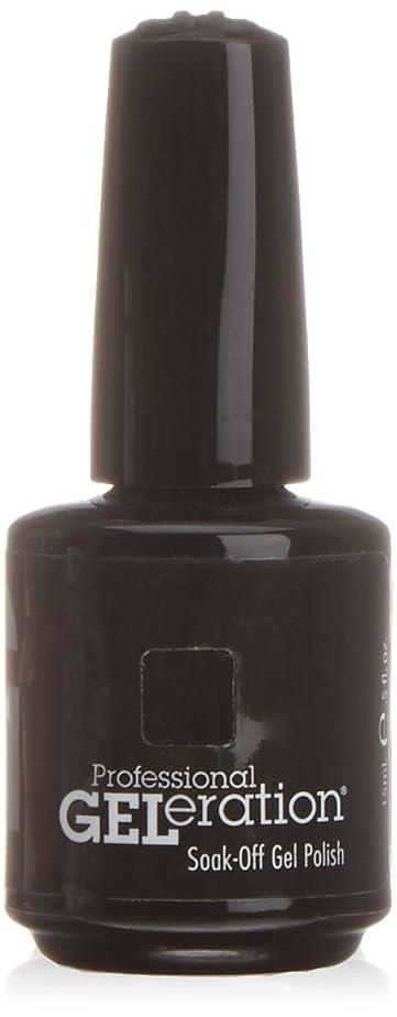 オッズ月愛人ジェレレーションカラー GELERATION COLOURS 712 C サンセットブルーバード 15ml UV/LED対応 ソークオフジェル