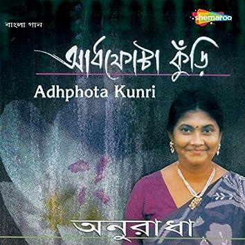 Adhphota Kunri