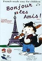 Bonjour Les Amis 1 [DVD] [Import]