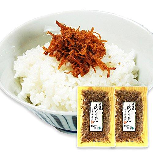 ご飯 の お供 茨城産 肉 ちりめん 鶏肉 50g つくば鶏 2袋 おかず 限定 北国からの贈り物