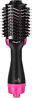 Sponsored Ad - Hot Air Brush, CkeyiN One Single Step Hair Dryer and Volumizer Professional Salon Styling Tools & Appliance...