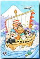 縁起物 七福神絵葉書 「宝船」 年賀状 和道楽