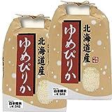 令和 元年産 北海道産 ゆめぴりか 10kg (5kg×2袋) JA美唄指定米 (白米精米(精米後約4.5k×2))