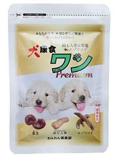 犬康食・ワン プレミアム (300mg×30粒) ペット サプリ