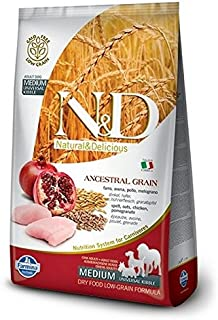 Farmina Natural And Delicious Chicken/Ancestral Low-Grain Puppy Formula Dry Dog Food 5.5 Lbs