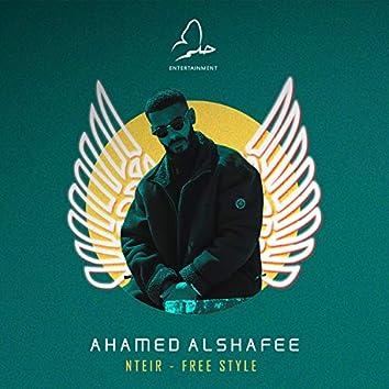 احمد الشعافي - نطيــر