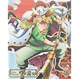 ONE PIECE ワンピース 20THシーズン ワノ国編 piece.18 BD [Blu-ray]