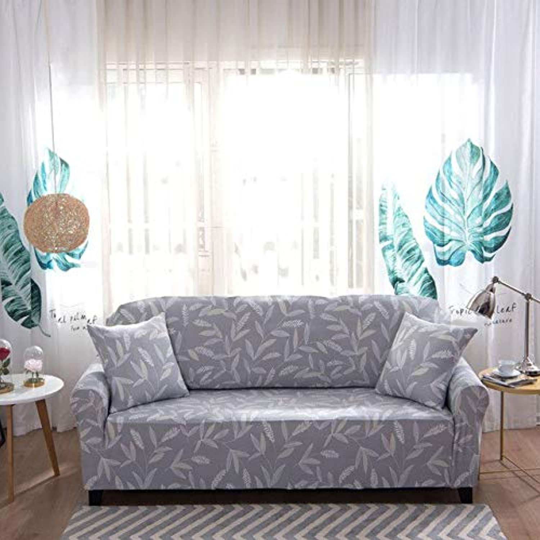 Farmerly Flower Printing Sofa Towel Furniture Predector Spandex Stretch Sofa-slipcovers Tight Wrap All-Inclusive Corner Sofa Cover   color 4, Three-Seater