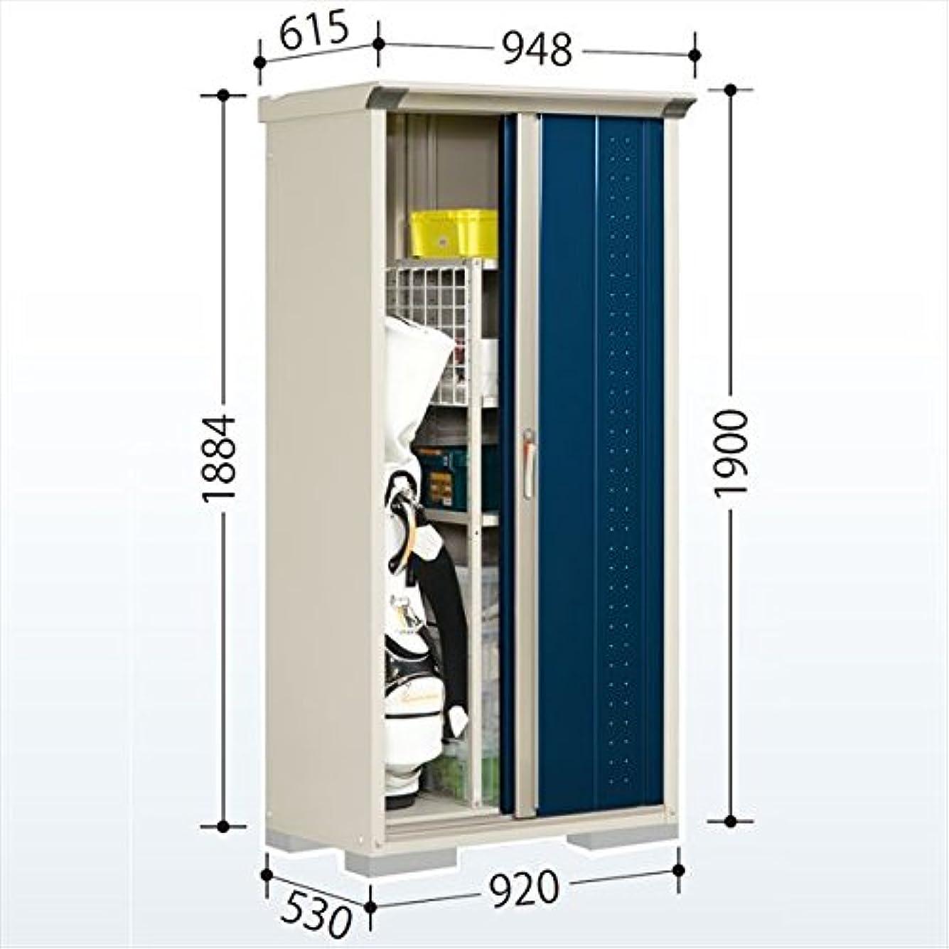 上下するベテラン焦げタクボ物置 GP/グランプレステージ ジャンプ GP-95AF 全面棚タイプ 『屋外用 小型物置 DIY向け 収納庫』 ディープブルー