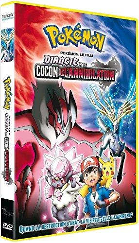 Pokemon Film 17