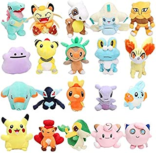20Pcs/Lot Pocket Plush Jirachi Jigglypuff Lugia Mudkip Clefairy Cubone Stuffed Animal Doll Toys Cool Must Haves 7 Year Old Girl Gifts Girls Favourite Characters Superhero Birthday Unboxing Toys