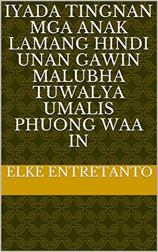 iyada tingnan mga anak lamang hindi unan gawin malubha tuwalya umalis Phuong waa in (Italian Edition)