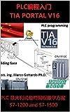 PLC编程入门 TIA Portal V16: 自动门 第一卷 2020年第一版 (Let's Program a PLC, international Book 1) (English Edition)