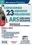 Concorso 23 Assistenti Parlamentari ARS Assemblea Regionale Sicilia – Manuale completo