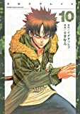 XBLADE(10) (シリウスKC)