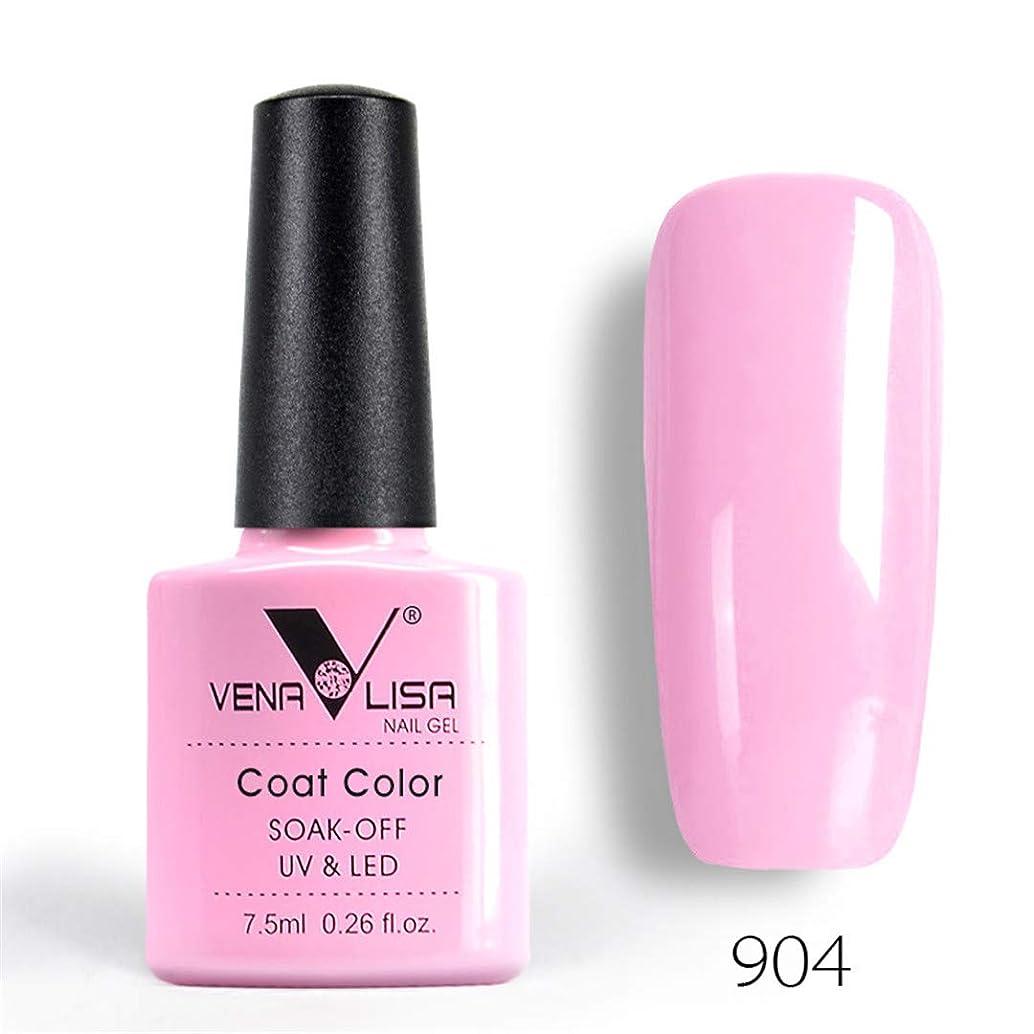 Wipe Top Coat Base Gel Top Coat Matte Top Nail Gel 7.5~12Ml All Nail Base&Top Gel 904