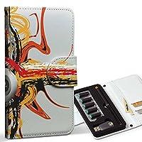 スマコレ ploom TECH プルームテック 専用 レザーケース 手帳型 タバコ ケース カバー 合皮 ケース カバー 収納 プルームケース デザイン 革 ユニーク イラスト 001552