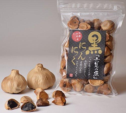 【1日2粒で約1ヶ月分】美濃山県元気ファーム元気の源熟成黒にんにくバラ350g