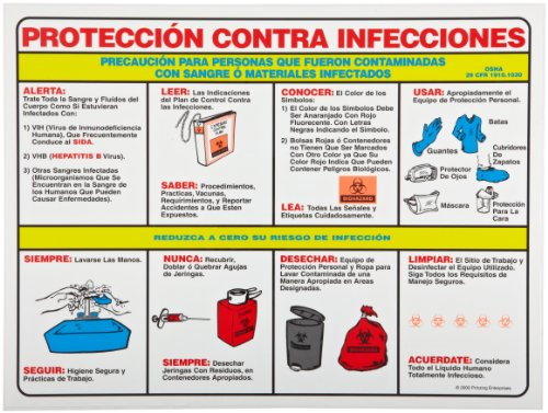 Brady PS125S 18' Height, 24' Width, Laminated Paper Prinzing Biohazard Poster Spanish, Legend 'Proteccion Contra Infecciones'