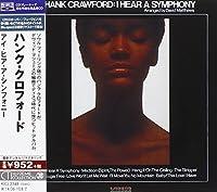 I Hear a Symphony by Hank Crawford (2013-12-17)