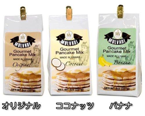 【ハワイのパンケーキ】 【3種類セット マルバディパンケーキミックス】  (オリジナル:ココナッツ:バナナ)