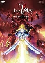 Fate Zero Complete 1st Season DVD by Aniplex