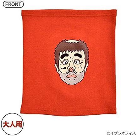 志村けん 変なおじさん 腹巻き 【赤 /大人用】
