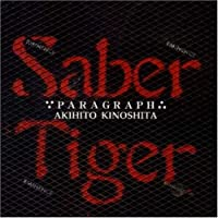 Paragraph by Saber Tiger (2003-03-19)
