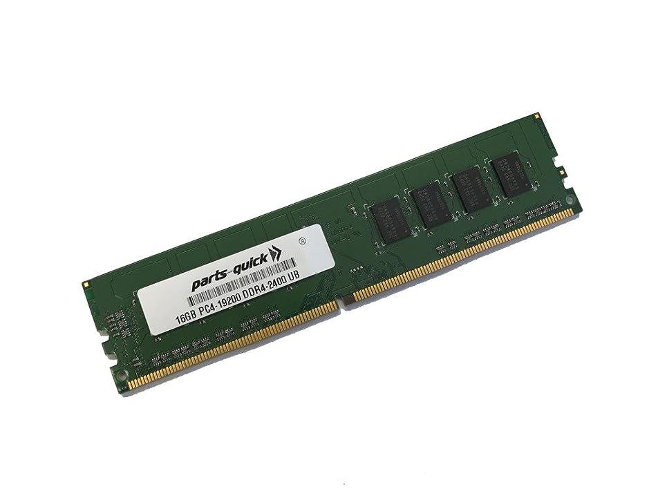 ジレンマ告発者到着する16?GBメモリfor Gigabyte ga-z170-gaming k3マザーボードddr4?2400?MHz非ECC UDIMMメモリ(parts-quickブランド)