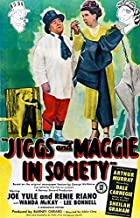 Best jiggs and maggie in society Reviews