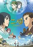 二ノ国[DVD]