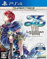 イースVIII -Lacrimosa of DANA- スーパープライス - PS4