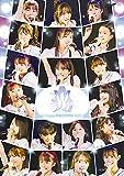 Hello! Project 研修生発表会 2020 12月~光~[DVD]