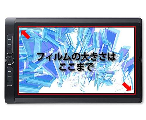 『メディアカバーマーケット ワコム MobileStudio Pro 紙のような書き心地 反射防止 液晶保護 フィルム (MobileStudio Pro 16)』の2枚目の画像