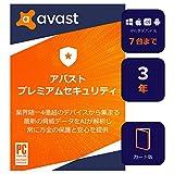 アバスト プレミアムセキュリティ(最新) | 7台3年 Win/Mac/iOS/Android対応 カード版 Avast Software s.r.o.