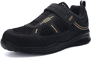 ZYFXZ 2020 Nouveaux Hommes Chaussures! Été Honeycomb Mesh léger Chaussures de Sport, avec 4E Large Fit Acier Toe Cap, Punc...