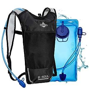 Shayson Mochila de Hydration-2L Bolsas de hidratación y Unisexo Respirable Ultraligero Mochila de Hombro para Ciclismo…