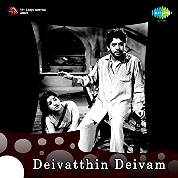 Deivatthin Deivam (Original Motion Picture Soundtrack)