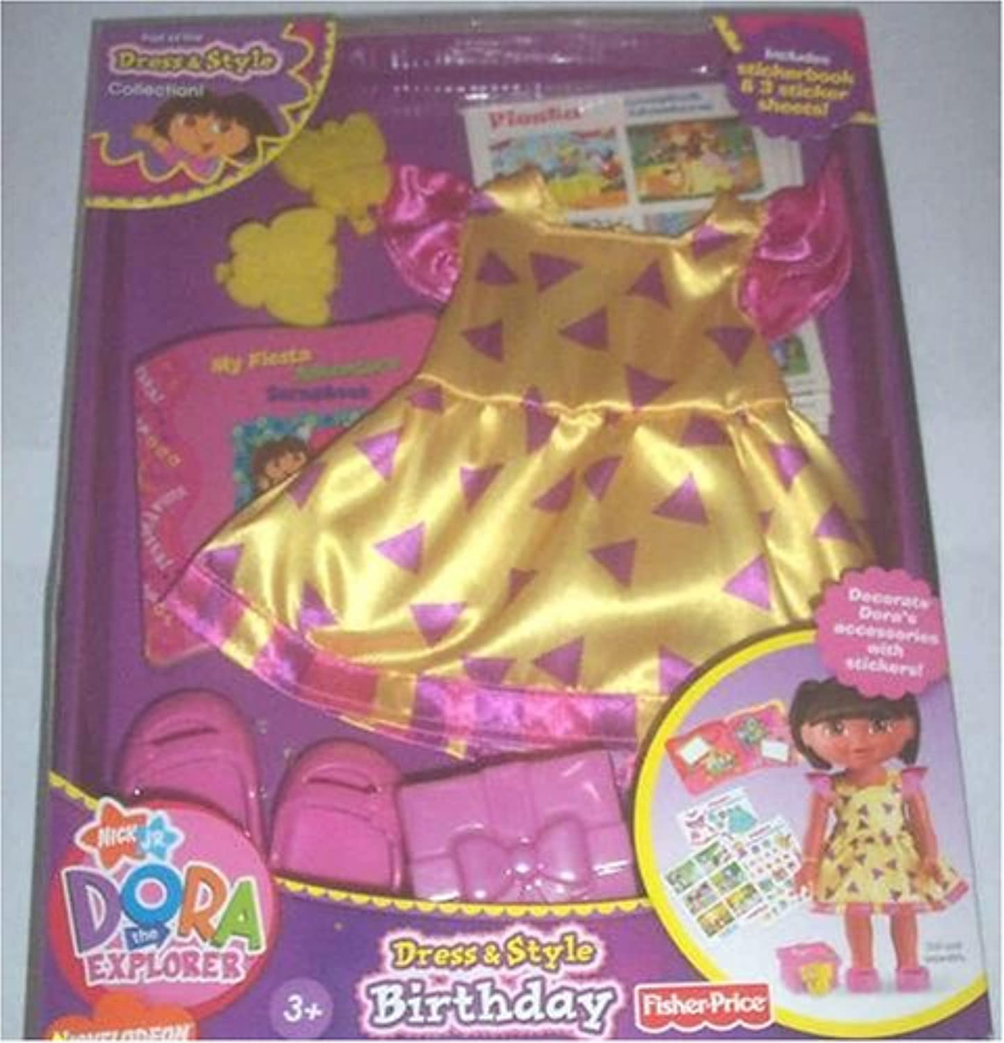 Dora Dress And Style Fashions Birthday Party by FisherPrice