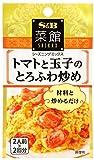 菜館 トマトと玉子のとろふわ炒め 袋6.5g×2