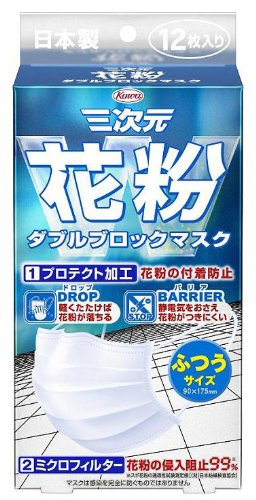 興和新薬 三次元マスク 花粉ダブルブロックマスク ふつうサイズ ホワイト 12枚入