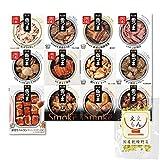 缶つま 惣菜 缶詰 肉 魚 魚介 おつまみ 12缶 詰め合わせ 国産乾燥野菜 セット ギフト
