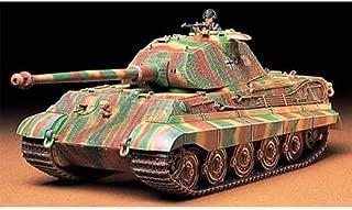 Tamiya America, Inc 1/35 King Tiger Porsche Turret, TAM35169