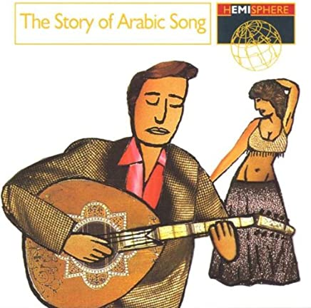 Amazon com: Compilations - Arabic / Middle East: CDs & Vinyl